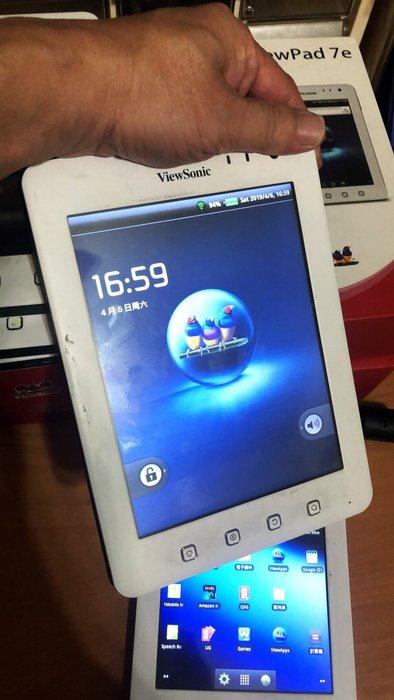 ☆手機寶藏點☆ 浩鑫 ViewPad 7e 7吋 WiFi版 文書閱讀器 兒童機 實體拍攝 聖b02