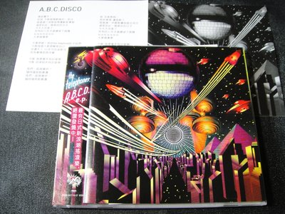 【198樂坊】The Telephone A.B.C.D.e.p(A.B.C.D DISCO...... 日版)AN