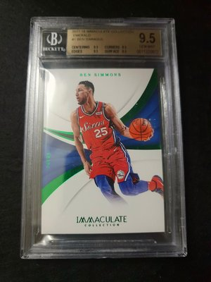 Immaculate Ben Simmons /8 BGS9.5