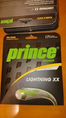 全新 Prince壁球線