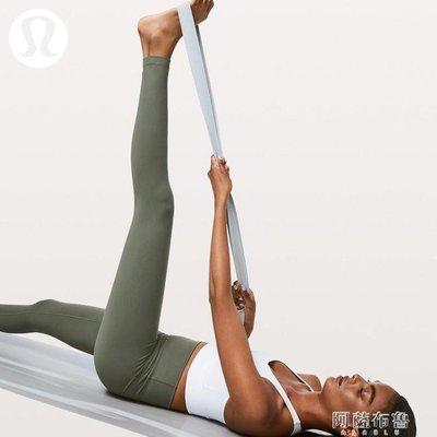 【紓困振興】瑜伽帶 lululemon丨No Limits Stretching瑜伽拉伸帶LU9ACNS 618購