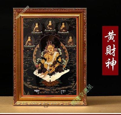【幸運星】藏傳佛教 黃財神唐卡 鎮宅藏傳佛教掛畫 風水畫 已裱框 36*28cm 唐卡 1127 A220-2