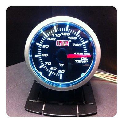 ☆☆AUTO GAUGE工廠直營☆☆白光LED高反差三環錶-步進馬達錶款單一特價800元