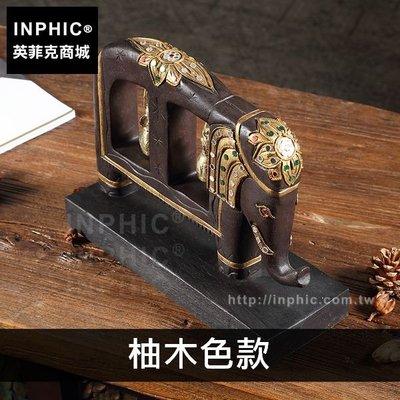 INPHIC-大象銅鈴裝飾工藝桌面擺飾泰國木雕客廳東南亞桌面裝飾擺設-柚木色款_Thv5