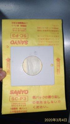 三洋吸塵器集塵袋 (購買前)請現確認(硬卡紙尺寸長與寬(9*10cm)