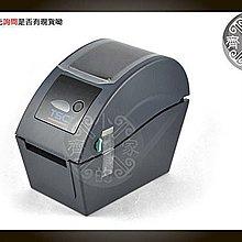 小齊的家 OT225 感熱式桌上條碼列印機 條碼機 條碼 印表機 標籤機 貼紙機 熱感 附POS系統