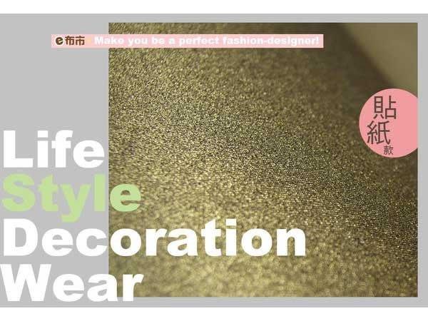 《e布市DIY》超閃爍古銅金色布貼紙‧壁貼/禮品包裝/節慶佈置聖誕節[H-00119]