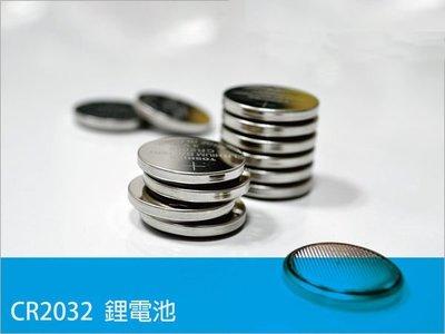 《超快記憶卡王》日系第一品牌Maxell CR2032 鋰電池 鈕扣電池