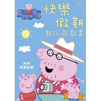*小貝比的家*粉紅豬小妹 Peppa Pig 快樂假期貼紙遊戲書