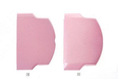 PSP2000 粉紅主機專用電池蓋 一薄一厚 可裝1代高容量電池【台中恐龍電玩】