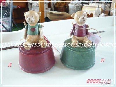 *︵House傢飾︵*復古風格經典熊音樂鈴 音樂盒 (紅衣/綠衣)【☆限量款/新發售☆】