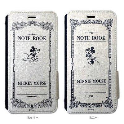 尼德斯Nydus~* 日本正版 迪士尼 米奇 米妮 翻頁皮套 磁扣式 手機殼 5.5吋 iPhone 6+ Plus