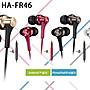 特價 JVC HA-FR46 繽紛多彩入耳式耳機(智慧單鍵/麥克風) 公司貨保固 原價990