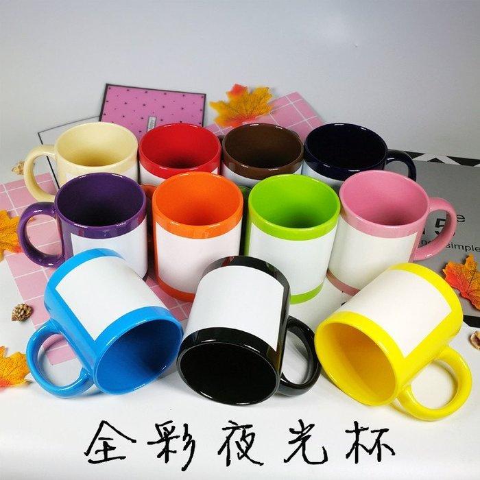 熱轉印局部全彩釉夜光杯子~陶瓷~可以印照片~相片~文字~ 送情侶生日禮物馬克杯~代表一杯子=一輩子~  馬克杯