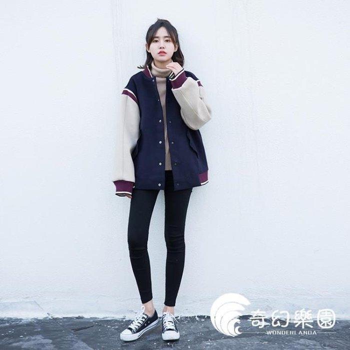 2018秋季新款外套女潮春秋韓版學生寬鬆休閑百搭毛呢短款BF棒球服