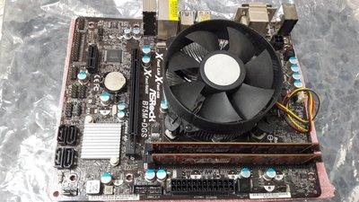 二手主機板 ASROCK (XEON E3-1230V2+DDR3-1600 2G*2+FAN)