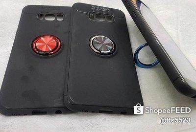 彰化手機館 NOTE8 手機殼 保護殼 防皮材質 支架手機殼 手機立架 出清促銷 三星 S8+ S8plus