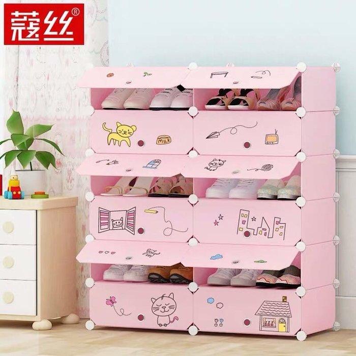 蔻絲粉色卡通兒童塑料簡易簡約現代鞋櫃塑料防塵鞋架組合收納櫃(2列3層)