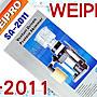 【水族達人】WEIPRO《外置蛋白除沫器SA- 201...