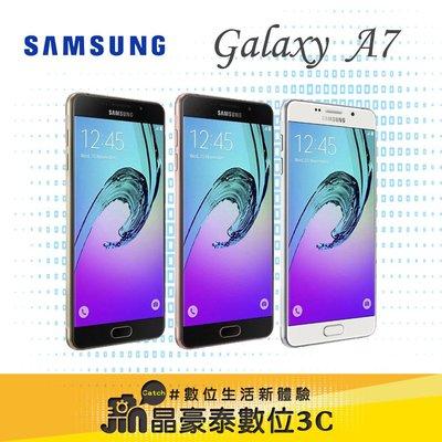 晶豪泰 Samsung Galaxy A7 2016 空機 優惠現金價 購買前請先洽詢貨況 4G LTE