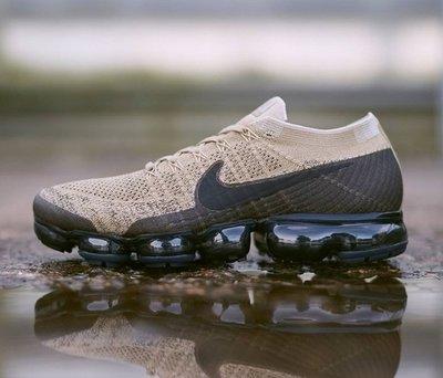 Nike Air VaporMax Pudding卡其棕色黑底849558-201編織Flyknit全氣墊襪套慢跑鞋GD