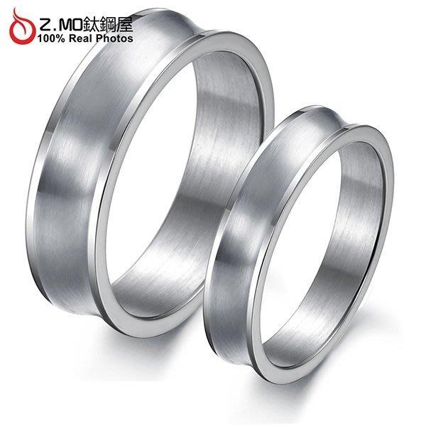 情侶對戒指 Z.MO鈦鋼屋 戒指 情侶戒指 白鋼對戒 素面戒指 凹線戒指 愛情詩句 刻字戒指【BKY357】單個價