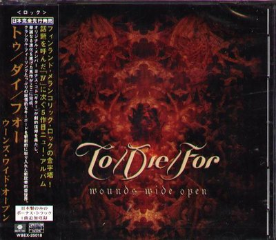 K - TO/DIE/FOR - Wounds Wide Open - 日版 +1BONUS - NEW