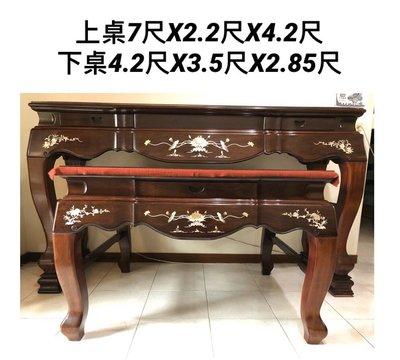 台北二手家具-花梨木、時尚吉祥款、高質感佛桌、神明桌、上下桌、佛桌、招財進寶、佛櫥、神明彩、佛聯