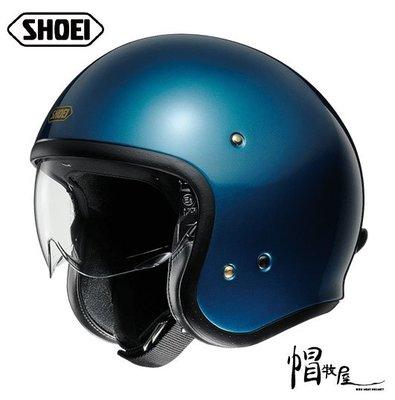 【帽牧屋】日本 SHOEI J-O 四分之三罩安全帽 內藏鏡片 內襯全可拆洗 3/4 金屬藍