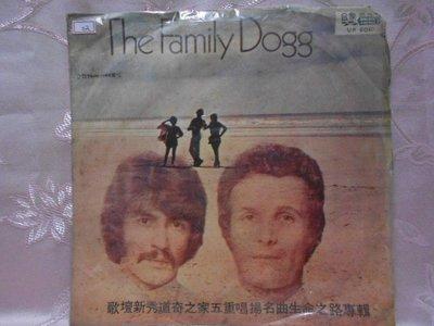 【采葳音樂網】-西洋黑膠–THE FAMILY DOGG道奇之家五重唱〝A WAY OF LIFE生命之路〞928