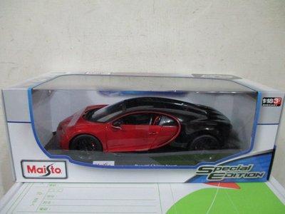 1風火輪美捷輪多美1/18合金車Maisto出品Bugatti Chiron Sport威龍布加迪跑車紅七佰五十一元起標