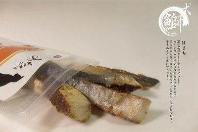 貝果貝果 日本 Michinokufarm 嚴選系列零食《幼鰤魚》 20g [F612]
