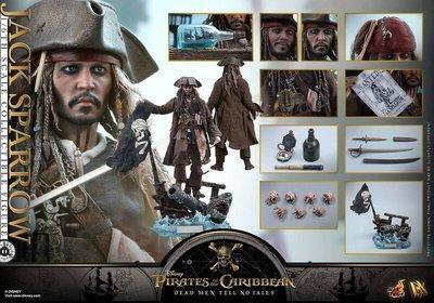 全新未開封 Hot Toys HOTTOYS DX15 魔盜王 Jack Sparrow 積克船長