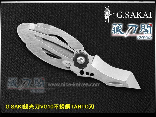 《藏刀閣》G.SAKAI-錢夾刀VG10不銹鋼