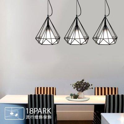 【18Park】光的線條 Brightness Stripe [ 鑽石線吊燈-50cm ]