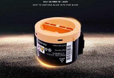 FujiXerox P205b/M205b/M205f/M205fw 副廠黑色碳粉匣高容量