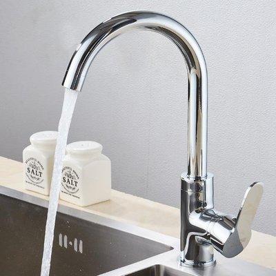 水龍頭 廚房洗菜盆冷熱水龍頭全銅體 單冷304不銹鋼水槽洗衣池面盆水龍頭DLYS41