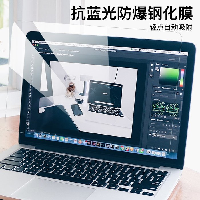 爆款--蘋果筆記本macbook屏幕鋼化膜pro13寸air13.3貼膜mac12電腦防爆保護膜15