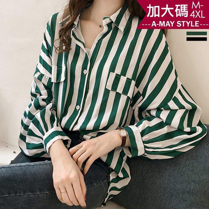 韓系率性寬條紋襯衫(M-4XL中大碼)