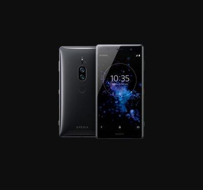 萬裡通電訊設備專賣店Sony Xperia XZ2 Premium (6+64GB)