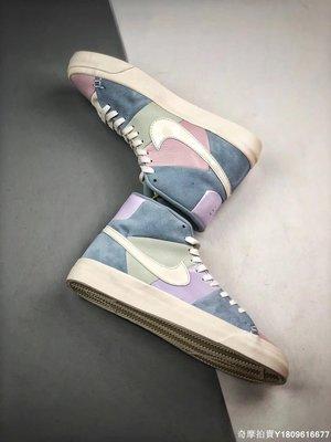 Nike Blazer Royal Easter QS 彩色 拼接 高幫 休閒運動慢跑鞋 AO2368-600 男女鞋