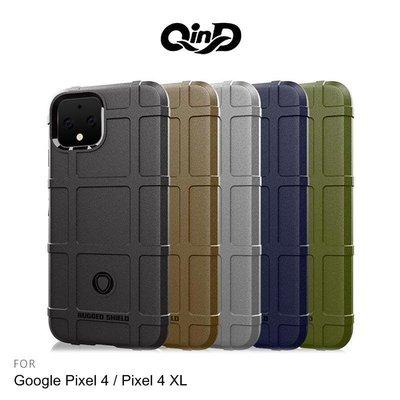 --庫米--QinD Google Pixel4 / Pixel4 XL 戰術護盾保護套 TPU殼 防摔殼 鏡頭保護