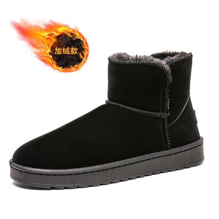 美洋洋@男鞋冬季時尚爆款潮流百搭休閒加絨保暖棉鞋男士雪地靴東北一腳蹬面包鞋女