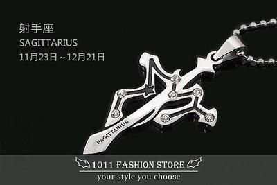 韓國 西德鋼 / 鈦鋼 12 星座 十字架 水鑚 項鍊 男性項鍊 女性項鍊 情侶項鍊 射手座