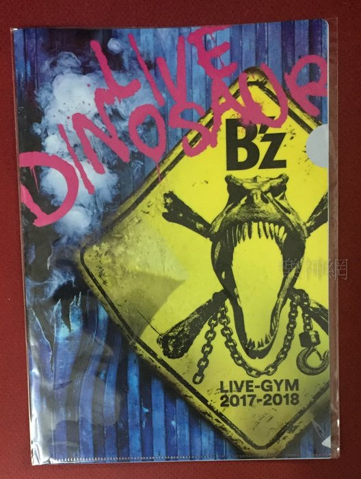 B'Z BZ LIVE GYM 2017-2018 LIVE DINOSAUR 【日版特典文件夾(資料夾)】