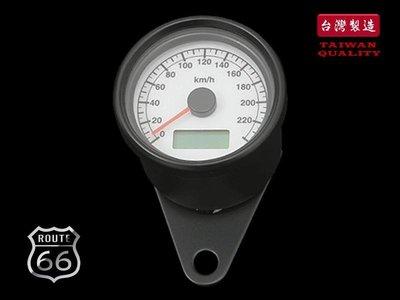 《美式工廠》電子式 碼表 時速表 黑色白面 哈雷 W800  愛將 凱旋  TU 野狼 金旺  雲豹 跩哥 T100