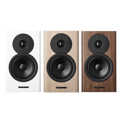 (新品平輸) Dynaudio Evoke 10 被動式書架 音箱 木質 2.0 HIFI 現金價 可面交