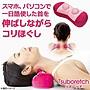 ˙TOMATO生活雜鋪˙日本進口雜貨人氣舒緩肩頸 腰部指壓舒壓按摩枕 靠枕頸枕(預購)
