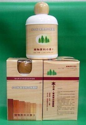 最新檜木精油地板蠟 保養臘800ml.地板臘 . 3瓶特價800元.