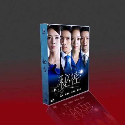 飛馳MART 經典韓劇 秘密TV+OST 池晟/黃靜茵/李多熙/裴秀彬 9DVD下標後請通知結標!